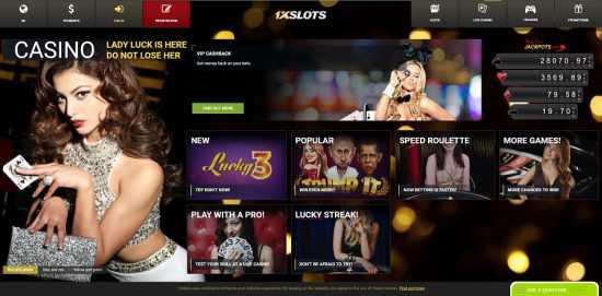 1xSlots Homepage