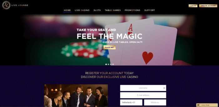 Live Lounge Homepage