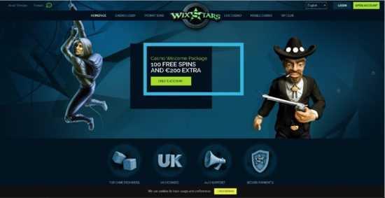 Wixstars Homepage