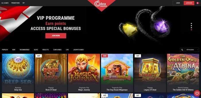 Cobra Casino Homepage