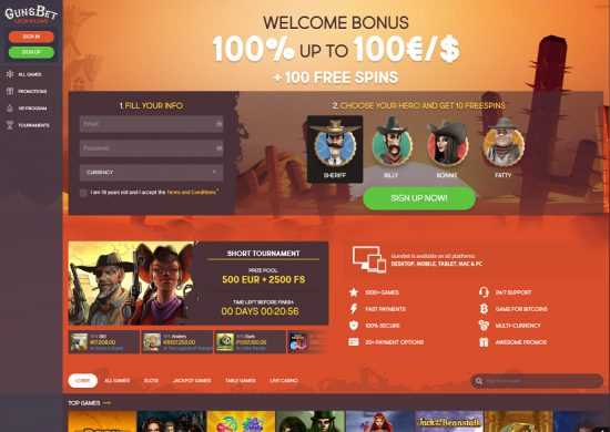 GunsBet Homepage
