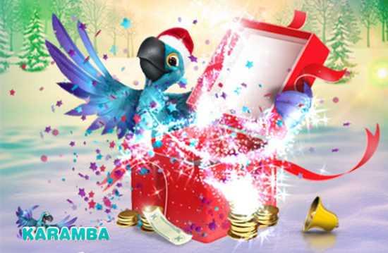 Karamba Xmas Campaign