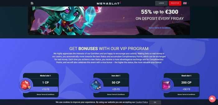 Megaslots Promotions