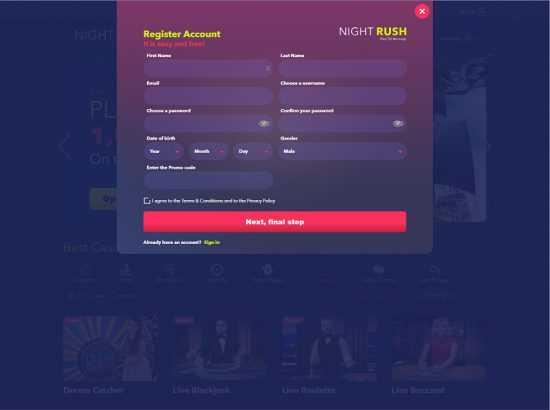 NightRush Register