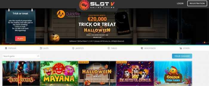 Slot V Homepage
